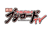 月刊ブシロードTV with 九州三国志 & BanG Dream!