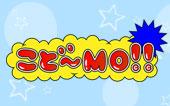 kodo~MO!!