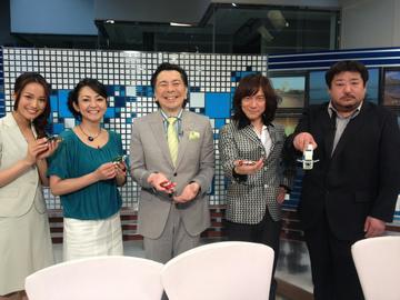 2013/05/07(火)|5月7日(火)...