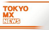 東京JOBS