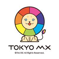 来社地図|TOKYO MX