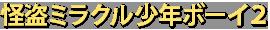 arukara