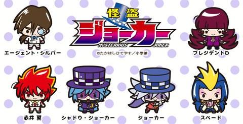 The CoroCoro Comic X Sanrio second!