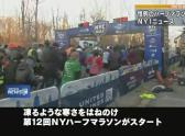 It is NY half marathon in new course