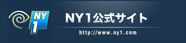 NY1 official site