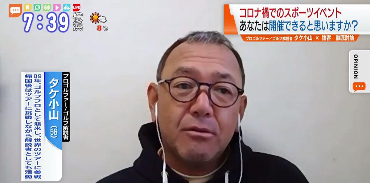 東京 オリンピック コロナ