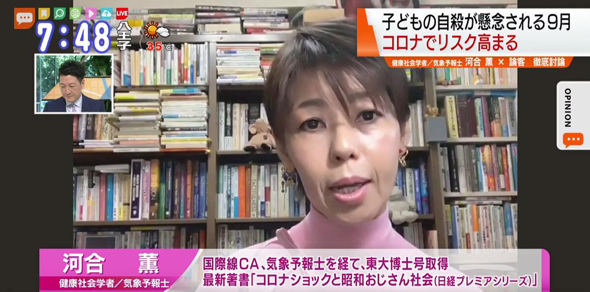 コロナでリスク高まる子どもの自殺…今こそ問われる大人の言動 TOKYO ...